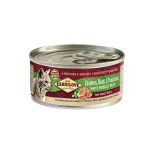 Carnilove Chicken, Duck Phaesant 100g